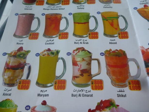 Thirsty Thursdays: Drinking Burj Al Arab Juice at Jeedaan Juice Shop in Old Muscat, Oman