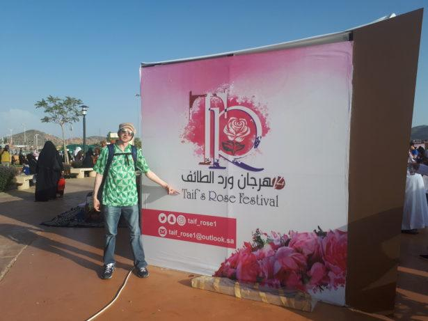 Park for Rose Festival in Ta'if