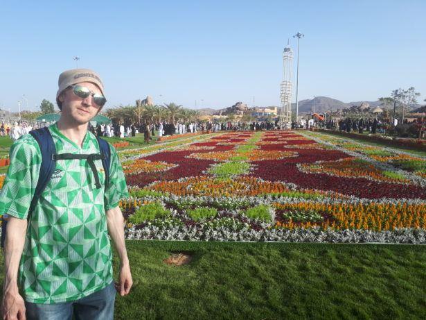 Park for Rose Festival in Ta'if