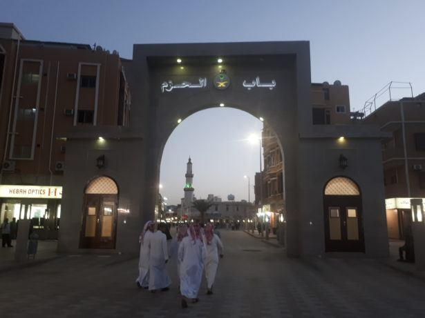 Old Town Gate in Ta'if