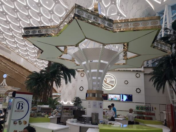 The swanky Ashgabat International Airport