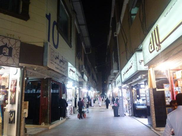 Backpacking in Saudi Arabia: Souq and Bazaar in Ta'if