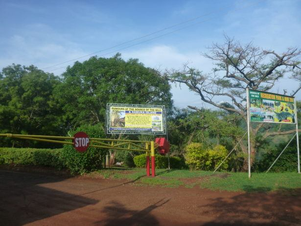 The entrance to the Source of the Nile River in Jinja, Uganda