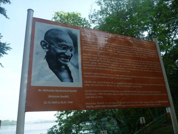 The Mohandas Karamchand Gandhi Statue, Jinja, Uganda