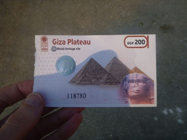 Ticket for Pyramids of Giza, Egypt
