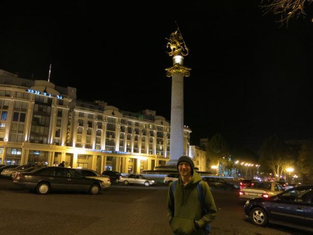Freedom Square/Tavisuplebis Moedani