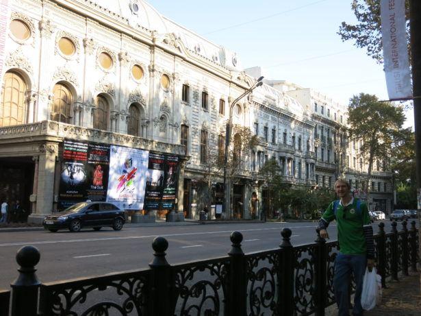 Rustaveli Theatre, Tbilisi, Georgia