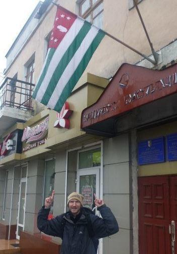 Abkhazia Embassy Tiraspol